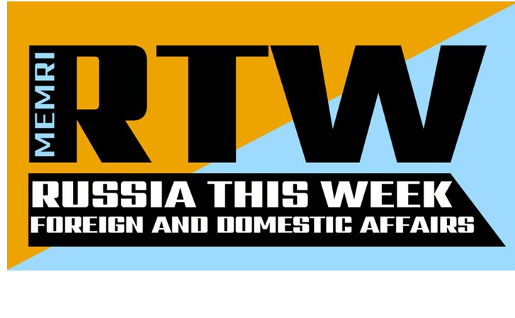 Russia This Week – September 1, 2018